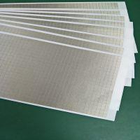 厂家专业订制镀防伪品牌商标/圆点图形/英文字母标示的导电布单双面胶