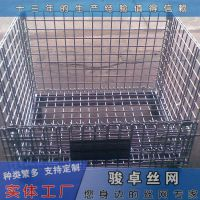 带轮子仓储笼|重型移动式快递笼|储物金属料箱多少钱