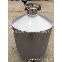 文轩白酒储存罐 封闭式不锈钢酿酒设备 煮酒的锅