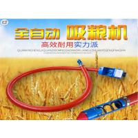 加厚的软管吸粮机 玉米大豆螺旋吸粮机 家用型抽粮器