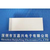 全彩led背光源,热水器lcd背光源生产商,320240点陈液晶屏厂家