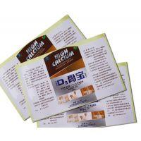 微信二维码贴纸定做不干胶标贴透明商标LOGO标签定制广告印刷