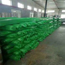盖土网拉丝机 工地绿网覆盖土 防尘网的区别