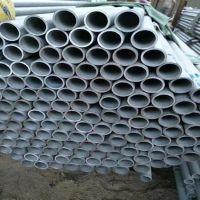 广东佛山904L不锈钢管现货供应,宝钢不锈 超级奥氏体904L工业管
