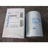 供应唐纳森P550440滤清器