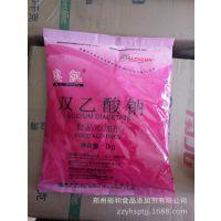 双乙酸钠生产厂家 河南郑州双乙酸钠哪里有厂家 价格多少