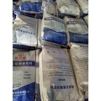 济南管道压浆剂厂家 济南管道压浆剂价格