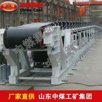 DTII(A)带式输送机型号,DTII(A)带式输送机最新报价,山东中煤