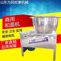 为民炊事盆式和面机自动商用全自动油条烧饼不锈钢拌馅机厂家直销