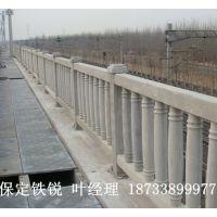 铁路路基栅栏,水泥基护栏 抗压强度高 保定铁锐厂家直销