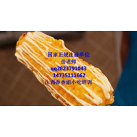 脆皮玉米培训,太原脆皮玉米培训
