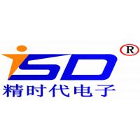 深圳市精时代电子科技有限公司