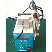 欧博士自动送锡破锡烙铁(焊台) PS950-MT