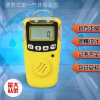 厂家直销西安华凡HFP-1403便携式免充电NH3气体检测仪氨气报警器