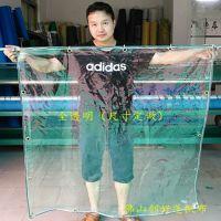 热销PVC2*2防雨布厚款阳光房植物棚透明篷布帐篷围布空调洗车房透明隔挡