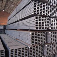 钢结构工程用英标槽钢现货库存 S355英标槽钢200*75*6杭州一级代理