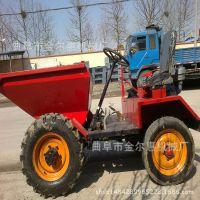 混泥土液压自卸车 运输石头多种型号前卸式翻斗车