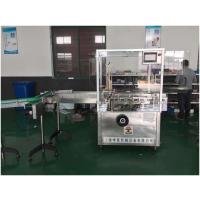 KY-120ZH型自动装盒机(装盒速度60-100盒/分钟)