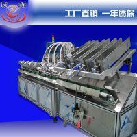 诚鑫机械出售全自动面膜灌装机常压包售后多功能一体面膜机