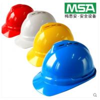 西安玻璃钢安全帽|哪里有卖安全帽18729055856