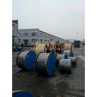 供应齐鲁牌裸铜线交联绝缘PVC护套电缆光复YJV33-D级 1*4.5