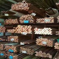 厂家供应W90/CUW90 钨铜板 钨铜合金棒价格