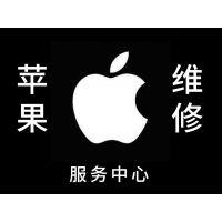 供应襄阳手机维修、苹果手机屏幕维修更换,原装品质