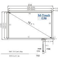 M-Touch公模嵌入式10.1寸工业显示器电阻触摸屏4线16:10配控制卡