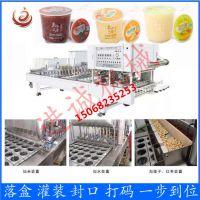 塑料杯/果汁饮料/杯状酸奶/牛奶灌装封口机【进诚】包装机械设备