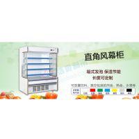 供应水果店用的一体机水果保鲜柜 便利店风幕柜 超市冷柜食品饮料保鲜柜