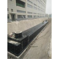 北京海淀区防水公司楼顶防水地下室防水