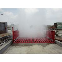 滁州工地自动洗轮机|平板式洗轮机价格