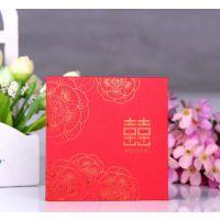 利是封订制春节红包设计印刷特种纸新年红包定做