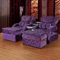 足疗按摩电动沙发浪之花布艺足疗椅沙发水疗洗浴电动休闲椅