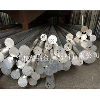 1100铝棒用途 1100铝合金机械性能 铝合金厂家加工定尺