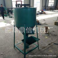 商用型立式混合机 多功能混合搅料机 搅拌机