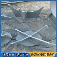 水平管道板式焊接支座 焊接弯头支座 齐鑫操作灵活,产品质量好