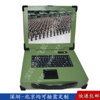 15寸定制工业便携机机箱防水键盘军工电脑外壳铝加固笔记本工控