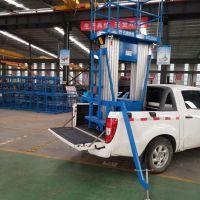 电力公司路灯维护用车载式铝合金升降平台 10米200公斤电瓶升降作业车生产商