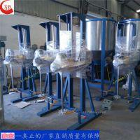供应长安2.2KW分散机 高速液体分散机 油漆搅拌机价格