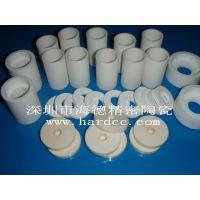 氧化铝 精密陶瓷零件加工 陶瓷加工 制造