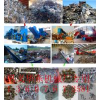 报废汽车外壳汽车门板车厢板破碎机 报废车拆解设备华东机械制造
