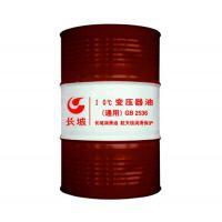 变压器油批发厂家和你聊聊变压器油的使用