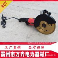 金属切割机/ 机动双轮异向切割锯 CDP2530消防锯/