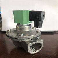 DMF直角式电磁脉冲阀在袋式脉冲除尘器中的作用