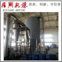 喷雾干燥机,优质高速离心喷雾干燥机生产厂家
