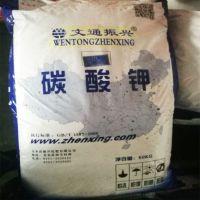 国产工业级碳酸钾供应