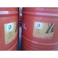 供应道达尔VISGA 100 150低温抗磨液压油,道达尔伟士达150高性能低温液压油