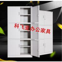 郑州铁皮文件柜厂家 钢制文件柜生产厂家