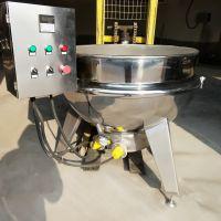 八宝粥蒸煮锅 电加热导热油夹层锅 全钢电加热夹层锅